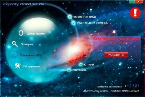 Kaspersky 2012 trial reset ������� ������ ���������� ����� ...